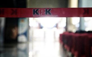 img KPK Geledah Kantor Kemenag dan DPP PPP